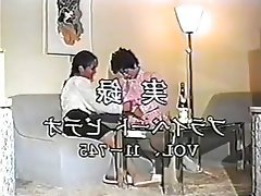 Asian, Vintage, Lesbian, Japanese